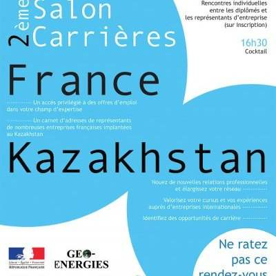 "Participez au 2ème salon ""Carrières France-Kazakhstan"""