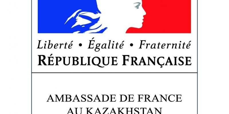 Procédure 2019 d'obtention de subvention de l'Ambassade de France au Kazakhstan