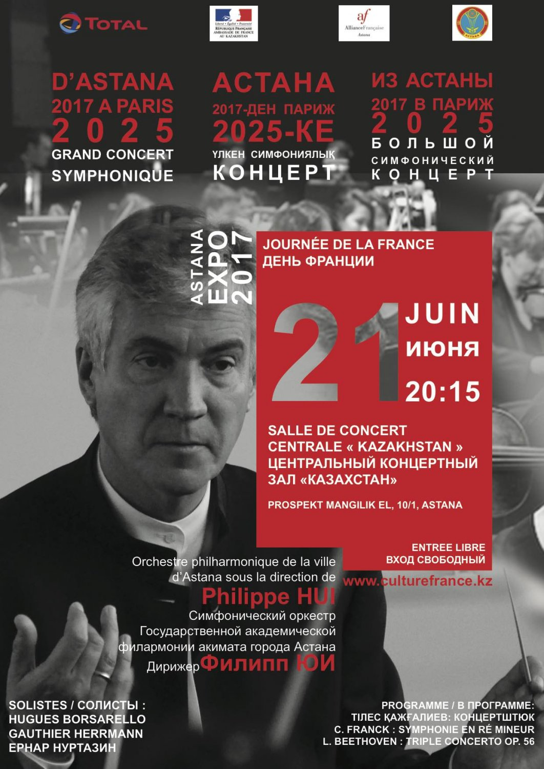 Grand concert symphonique : d'Astana 2017 à Paris 2025